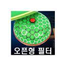 오픈형 필터/버섯돌이/벌집 필터/흡기/배기{곰스피드}
