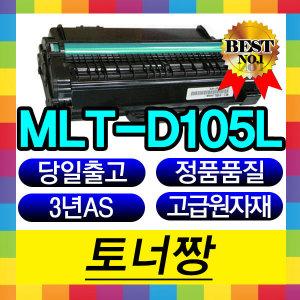 ���¯ ������ �Z MLT-D105L SCX-4622FK/4623FK