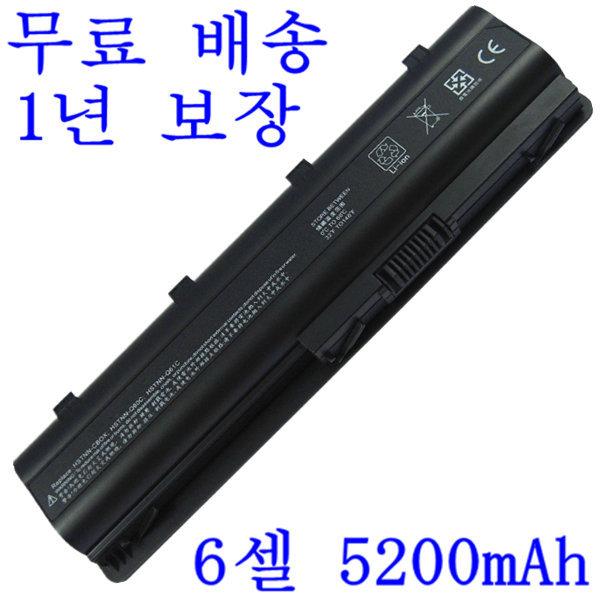 HP 배터리 Pavilion 593553-001 HSTNN-Q61C G4T-1100