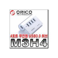 -오리코 국내 판매점-오리코(ORICO) M3H4 USB 허브