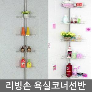 국내산 욕실코너선반/스텐레스/l형 틈새선반/수납장