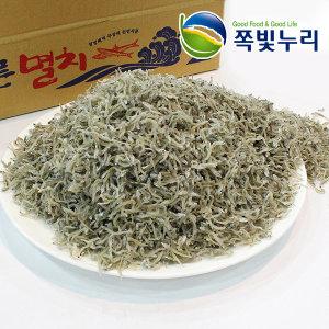 햇 지리멸치 1.5kg 볶음멸치 밥새우 밥다시마