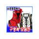 블루피쉬 / 사은품증정/BLV-03 04 낚시용 구명복 낚시 구명 조끼