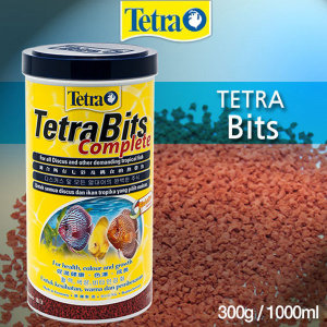 테트라비트 1000ml/열대어 관상어 구피 먹이 사료 밥