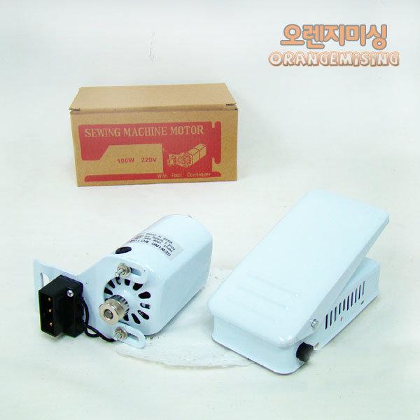(오렌지미싱) 가정용 미싱 모터 발판 재봉틀 AC모터