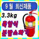 ��н� �и���ȭ��/2014�� 9�� �ֽ���ǰ/3.3kg ��ȭ��