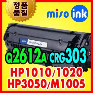 ������ HP1010 1015 1020 1022 3050 LBP3000 CRG303