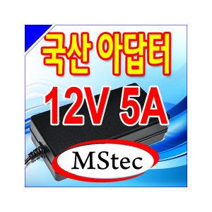 LCD����� �ƴ��� 12V 5A ���� DC��� 5.5-2.5 �ϼ�