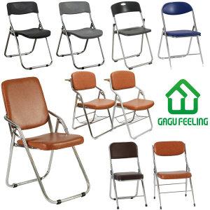접이식의자 의자 스툴 간이 등받이 보조 인테리어의자