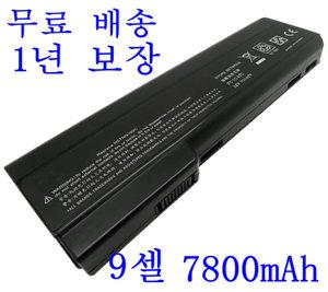 HP 배터리 ProBook 6570b HSTNN-LB2Q HSTNN-LB2P