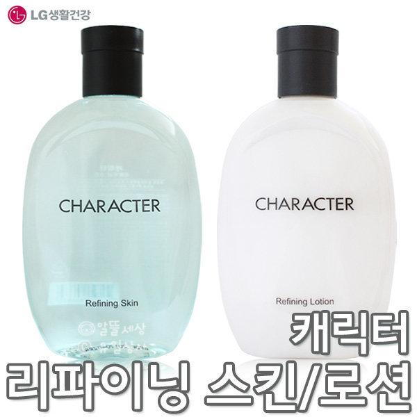 캐릭터 리파이닝 350ml x 1개/스킨/로션/헬스/모텔
