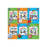 (형설아이) 유아 학습 프로그램 Wow(와우) 하루한장