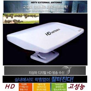 고감도/공중파TV안테나 HD방송 디지털방송 QS23P