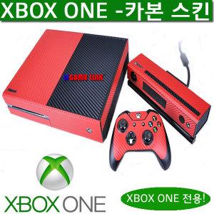 XBOX ONE  전용 게임링크 카본 전신 스킨/ 다양한색상