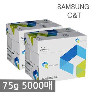 �Z A4 �������(A4����) 75g 2500�� 2BOX/���?��
