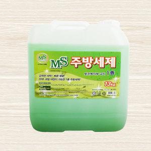 Ms 주방세제 대용량/락스/식기세척기세제린스