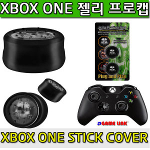 게임링크 XBOX ONE 패드 스틱커버 젤리프로캡4