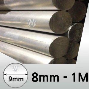 지름 8mm / 길이 1m / 알루미늄 봉 환봉 봉재