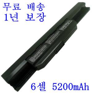 Asus 배터리 K43B K43JM K43SE K43SV K53B K53JC K53S