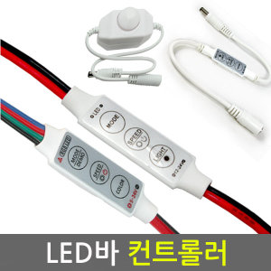 LED��Ʈ�ѷ�/�ܻ�/RGB/LED���/LED������/led�������