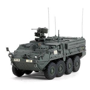 아카데미과학 1/72 M1126 스트라이커 장갑차 프라모델