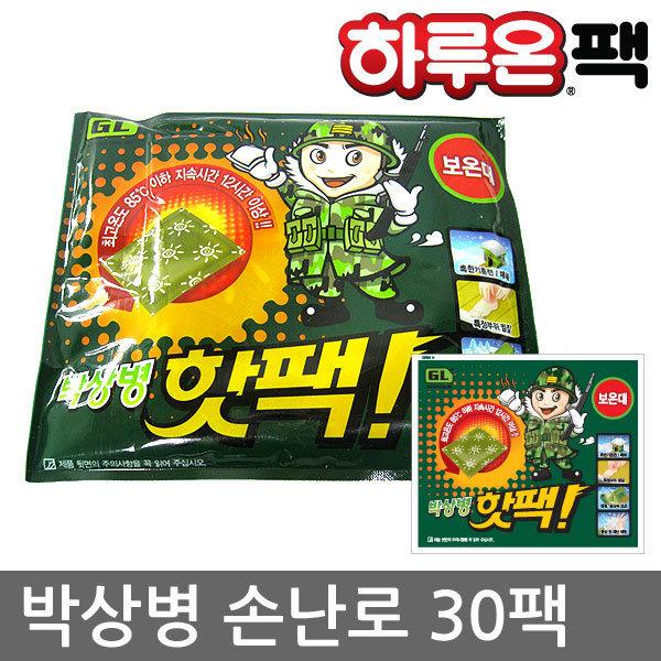군용핫팩 박상병 140g 핫팩 30매/손난로/하루온팩