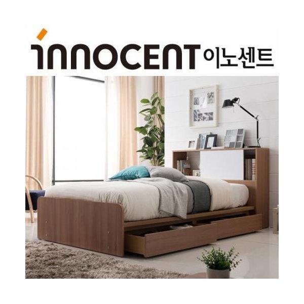 (이노센트) 멀티(INK7045) 도어 책장 헤드 서랍형 침대(슈퍼싱글)-매트제외
