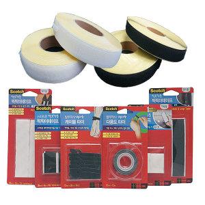 벨크로 테이프 찍찍이 타이 다용도 밴드 재사용