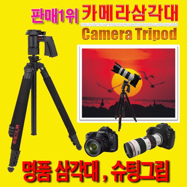 1위명품삼각대/슈팅그립AB/747프로/SK/KT카메라삼각대
