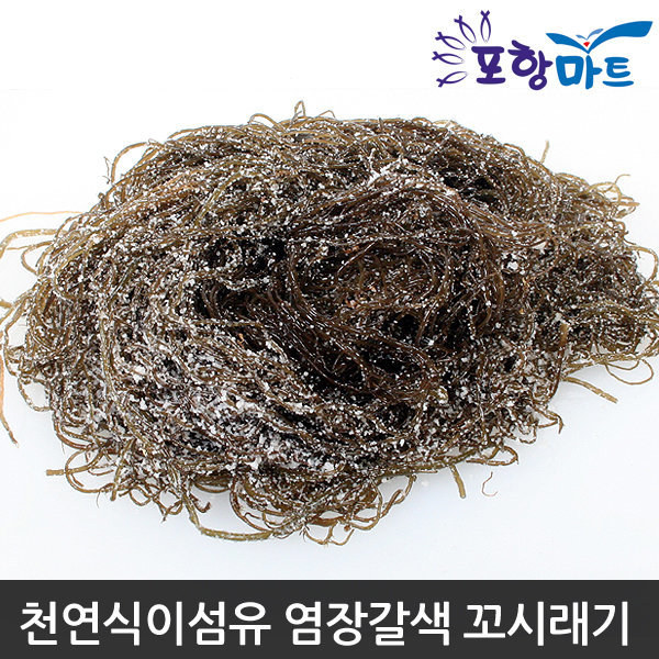 최상품 염장 꼬시래기1kg/꼬시래기 냉면 해초류