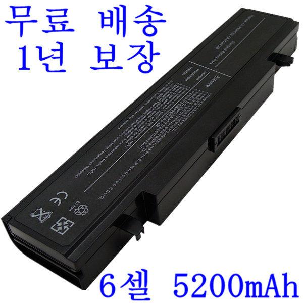 삼성전용 배터리 R505 R507 R517 R522 R580 R780 R408