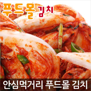 해섭HACCP인증/포기김치10Kg/반찬/총각/열무/깍두기