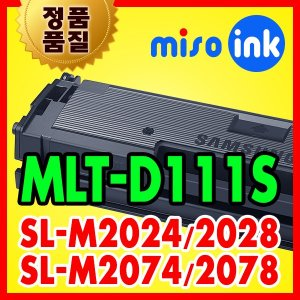 MLT-111 ������ SL-M2024 M2028 M2074 M2078 W/F/FW