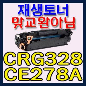 ������ CE278A M1536dnf P1566 P1606dn M1536 P1606