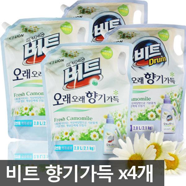 (리얼특가~)(비트오래향기가득) 1박스/액체세제/세탁