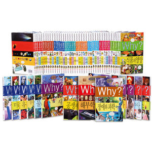 카드추가할인.사은품증정) why 시리즈 과학 한국사 세계사 인문사회 인문고전 피플 코딩 교과서