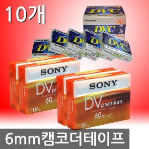 소니코리아 소니 6mm테이프 10개/TDK 6mm테이프