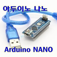 ����Ű��/�Ƶ��̳� ����/Arduino NANO/���������