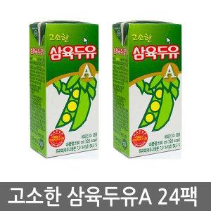 삼육두유 A 24팩 고소한맛/부모님선물 콩두유