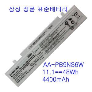 삼성 NT270E5G 시리즈용배터리/화이트색상/AA-PB9NS6W