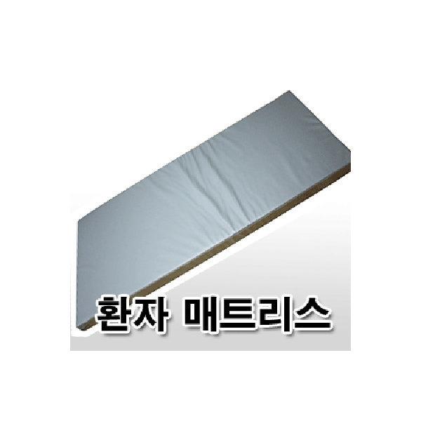 병원매트 환자용 수면 수련원 목욕탕 사우나 업소용