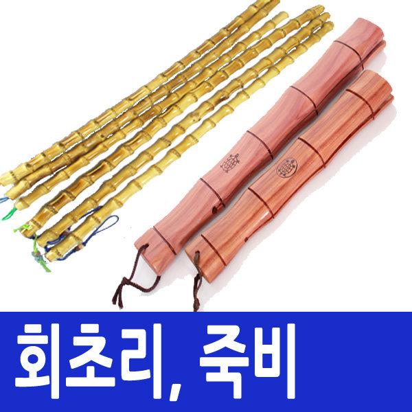 담양특산품 대나무 뿌리 회초리/지휘봉/죽비/지시봉