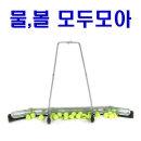한일볼스위퍼-볼브러쉬/테니스용품/볼모으기/공모으기