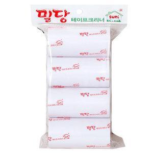 밀당 테이프크리너 리필 6M(4개) 먼지 머리카락 청소