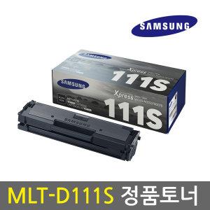 삼성정품토너 MLT-D111S 품질보증 M2020 M2021 M2022