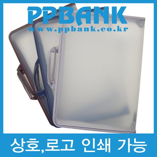 지퍼화일/지퍼가방/손잡이/클리어화일/파일/휴대용