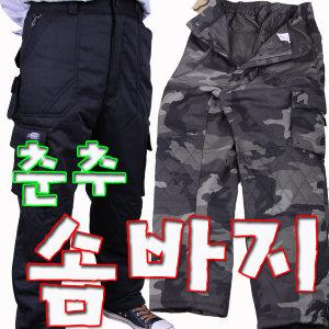 작업복바지/카고바지/겨울바지/패딩바지/솜바지현장복