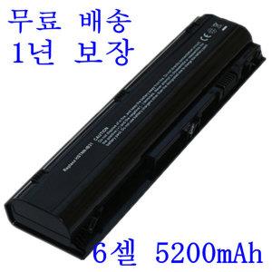 HP 배터리 ProBook 4230s JN04 JN06 JN04028 JN04041