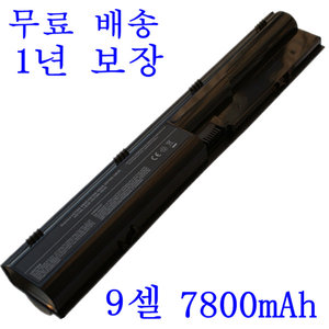 HP 배터리 ProBook 4540s HSTNN-Q89C HSTNN-XB2E