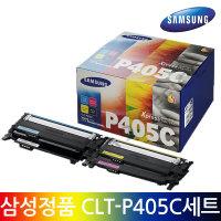 정품토너 삼성 CLT-P405C 4색세트 C420W C423W C470FW